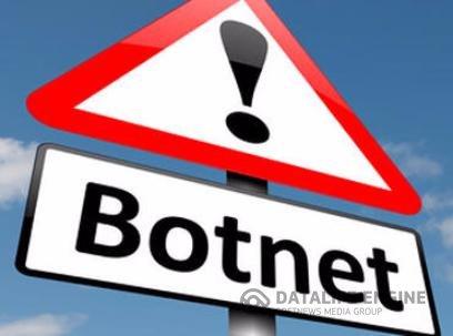ESET предложила пользователям утилиту для проверки ботнета Avalanche