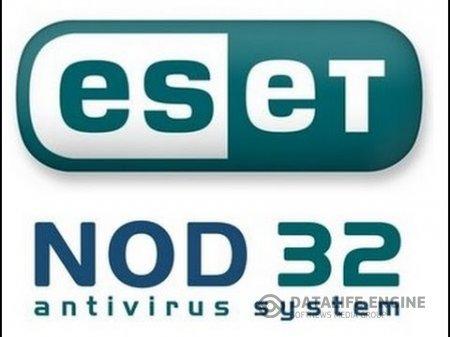 Интересное о новом поколении ESET NOD32