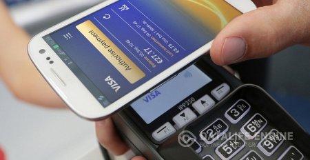 Правила защиты мобильных платежей