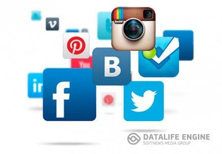 С какого возраста можно сидеть в социальных сетях?