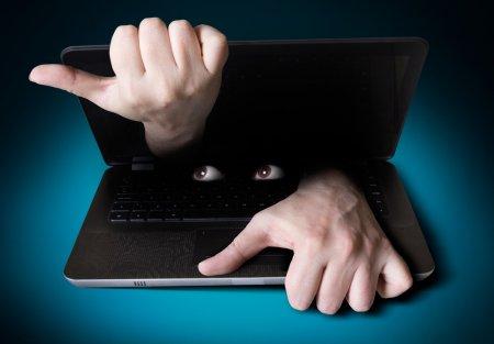 Новый инструмент кибер шпионажа