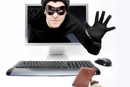Отдай пароль мошеннику