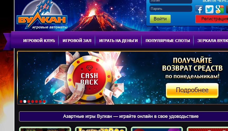 Азартные игры смешарики Играть в бесплатные игры рулетку