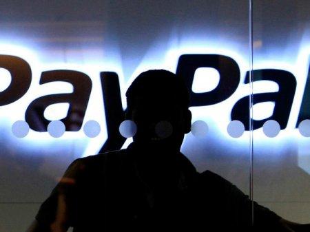 Злоумышленники воруют учётные данные пользователей PayPal при помощи правительственного сайта КНР