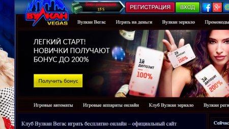 Secret Elixir – самый доходный игровой аппарат клуба Вулкан Вегас