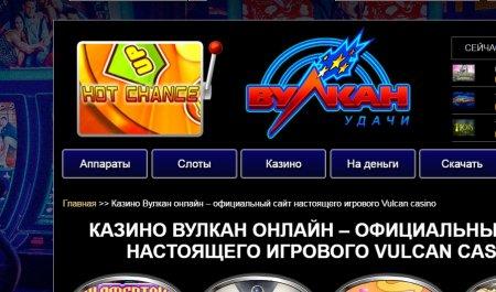 T-Rex – самый необычный игровой аппарат казино Вулкан