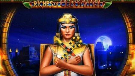 Видео-слот Riches of Cleopatra – отличный способ получить богатства Клеопатры