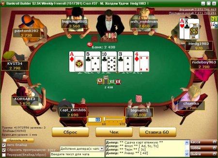 Покер онлайн и математика – секрет успеха