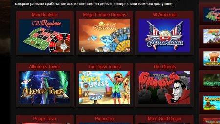 Советы по увеличению доходов при игре в видео-покер