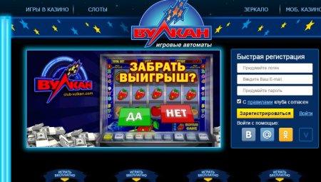 Азартные игры – не зло