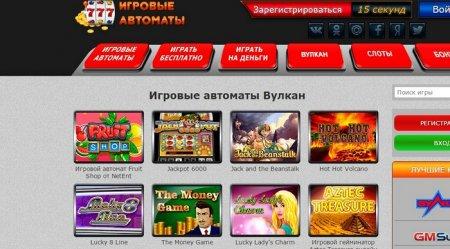 Island и другие увлекательные игровые автоматы казино Вулкан