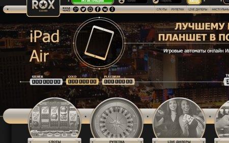 Rox Casino – одно из лучших мест для игры в видео-слоты
