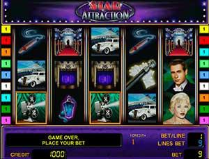 Способы запуска раундов в игровом аппарате Star Attraction