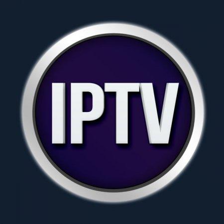 Где можно найти IPTV русские каналы