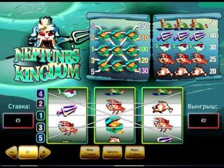 Основные особенности игрового аппарата Neptune's Kingdom
