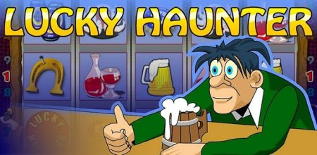 Главные комбинации и их коэффициенты в аппарате Lucky Haunter
