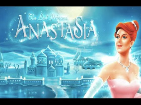 Как можно запускать раунды в автомате The Lost Princess Anastasia