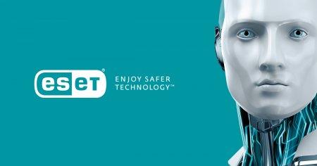 ESET NOD32 – один из самых лучших антивирусов на 2018 год