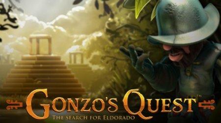 Какими особенностями обладает автомат Gonzo's Quest?