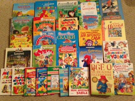 Где найти книги на русском языке в США?