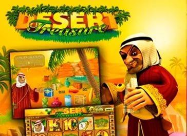 Клуб Вулкан: основные сведения об игре Desert Treasure