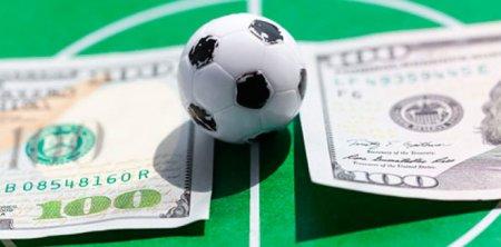 Полезная информация по ставкам на спорт