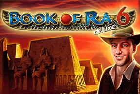 Ключевые достоинства игры Book of Ra Deluxe  с сайта Вулкан